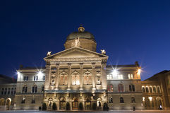 Swiss Parliment in Bern. The Swiss parliament building in Bern at night Stock Images