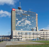 Swiss Radio and Television building in Zurich Stock Photo