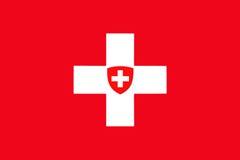 Switzerland National Flag Stock Image