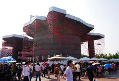 Switzerland Pavilion in Expo2010 Shanghai China Stock Image