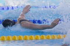 SWM: Campeonato dos Aquatics do mundo - borboleta semi fi do 100m das mulheres Imagem de Stock