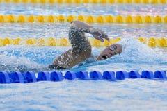 SWM: VärldsAquaticsmästerskap - kvinnors final för 1500m fristil Royaltyfria Bilder