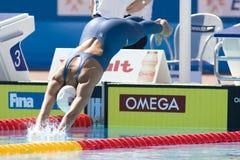 SWM: Weltaquatics-Meisterschaft - Brustschwimmen das 100m der Frauen Lizenzfreie Stockbilder
