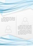 Swoosh波浪印刷品小册子模板 免版税图库摄影