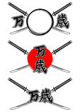 Swords and banzai Royalty Free Stock Photo