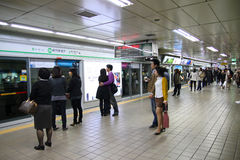 Sydkorea. Seoul den storstads- gångtunnelen. Royaltyfri Bild