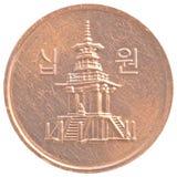 10 Sydkorean segrat mynt Arkivbild