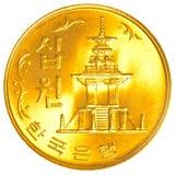 10 Sydkorean segrat mynt Arkivfoton