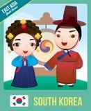 Sydkoreansk docka Fotografering för Bildbyråer