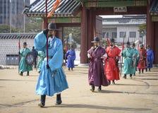 Sydkoreanska kunglig personvakter Arkivbilder