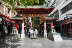 SYDNEY, AUSTRALIA. - On October 10, 2017. - The gate of Sydney`s Chinatown. In the busy weekend stock photo