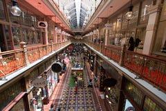 Sydney, Australie - 19 mars 2015 : l'arcade de brin Photo stock