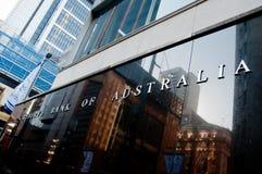 SYDNEY AUSTRALIEN - MAJ 5, 2018: Reserve Bank av Australien byggande Arkivbilder