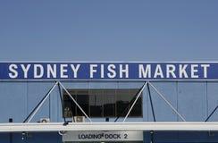 Sydney-Fischmarktzeichen Stockbilder