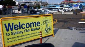 Sydney Fish Market Fotos de archivo libres de regalías