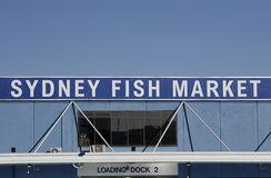 Sydney fish market sign. Picture of the famous fish market sign in sidney stock images