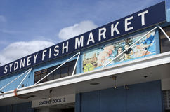 Sydney Fish Market Sydney New South Wales Australia Stock Images