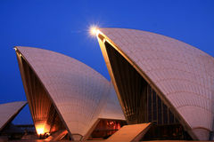 Sydney Opera House sails at first light. Stock Photography