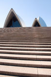 Sydney Opera House steps Royalty Free Stock Images