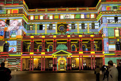 Sydney  Vivid Festival Customs House Stock Photos