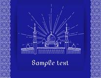 Sylwetka meczet z minaretami Fotografia Royalty Free