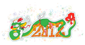 Symbol 2012. Dragon, celebrates the new year. Funny vector illustration. (All layers are made for easy editing of illustration Royalty Free Illustration