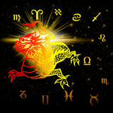 Symbol 2012 year - dragon. East symbol 2012 year - dragon on a abstraction picture, cover for music cd and album Stock Image