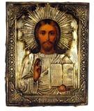symbol Royaltyfria Bilder
