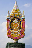 Symbol of 80th birhtday of Thailand's king Stock Image