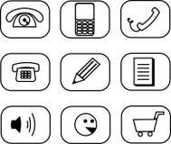 symbol vektor illustrationer