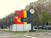 The symbol of 555 anniversary of Bucharest,Romania Stock Image