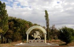 Symbol av den Krim halvön på gränsen med Ukraina Royaltyfria Foton