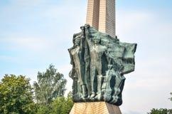 Symbol av den Tychy staden i Polen Royaltyfri Fotografi