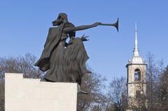 Symbol av den Vologda dramateatern, Ryssland Royaltyfri Bild