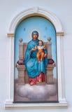Symbol av oskulden och barnet arkivbilder
