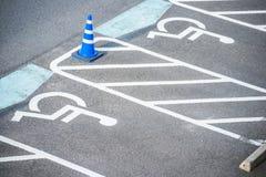 Symbol av rörelsehindrad parkering Royaltyfria Foton
