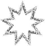 Symbol of Bahai religion. Word cloud illustration. Royalty Free Stock Photography