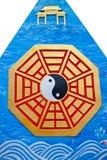 Symbol of balance of life Stock Image