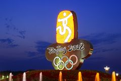 Symbol of beijing 2008 olympic games. In square Royalty Free Stock Photography