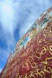 Symbol of buddhism. Tibetan prayers on 'mani' stone , bringing good luck Stock Photos