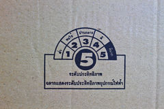 Symbol on cardboard royalty free stock image