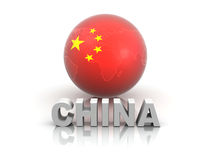 Symbol of China Stock Image