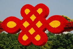 Symbol of Chinese Knot made by flowers Royalty Free Stock Photography