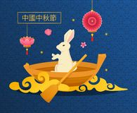 Symbol of mid autumn, rabbit in wooden boat with oars. stock illustration