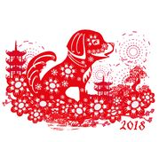 Symbol of Chinese New Year of the Dog 2018. Vector Illustration Stock Image
