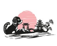 Symbol of Chinese New Year of the Dog 2018 stock illustration