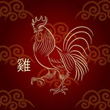 The symbol of the Chinese New Year Fiery Rooster. Golden rooster on red background. Rooster and Chinese hieroglyph of rooster Stock Images