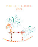 Symbol of Chinese New Year 2014. 2014 Chinese New Year of the Horse colorful dots shape composition. EPS10 vector file with transparency layers vector illustration