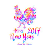 Symbol of 2017 on the Chinese symbol. Happy New year. Vector illustration of Bright Rainbow Colored rooster, symbol of 2017 on the Chinese symbol. Happy New year Royalty Free Stock Photo
