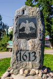 Symbol of the city of Balabanovo, Russia royalty free stock images